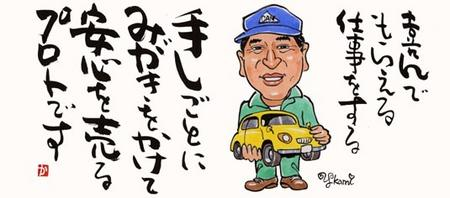PUROTOKO.jpg