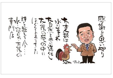 genkou__hagaki.jpg