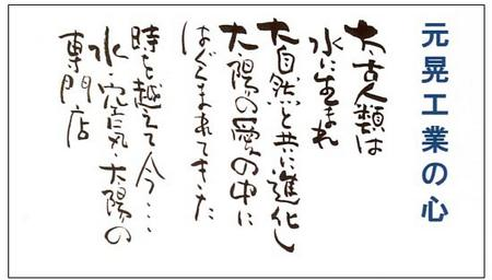 genkou__ura.jpg