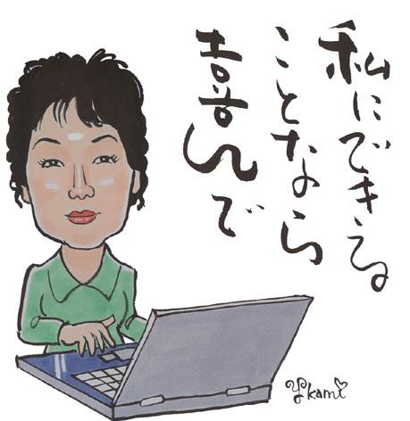 kazz.Ooyama.jpg