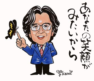 kisimoto.jpg