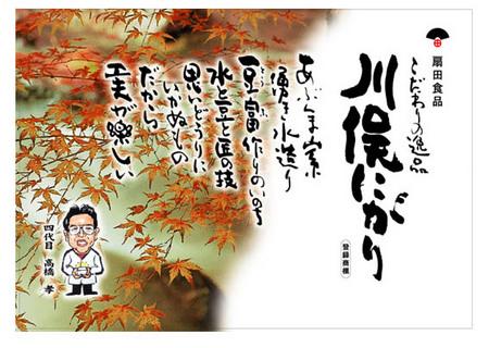 oogida__momiji.jpg