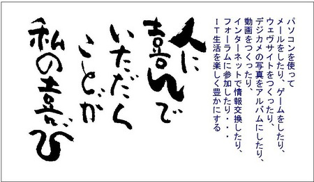 ooyama_kazu_meisi_ura.jpg