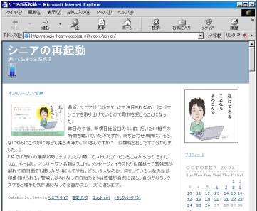 senior_5.jpg
